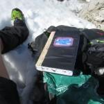 in Mitleidenschaft gezogenes Gipfelbuch der Trattenspitze